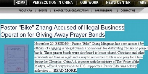 pastor Bike - http://chinaaid.org/