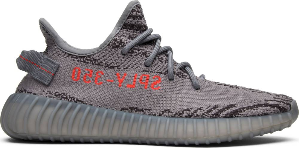 "gymshoes.blogg.se Yeezy Boost 350 V2 ""Beluga"" for the"