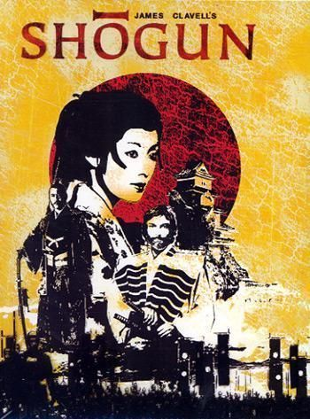 Shogun DVD