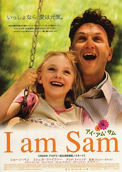 i-am-sam_full_62616392.jpg