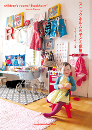sthlm kids rooms