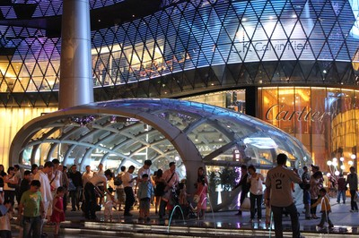 ION- Orchard Road